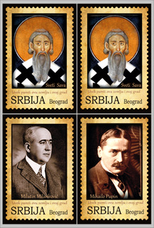 04-PLOCICE, Sveti Sava, Pupin i Milankovic