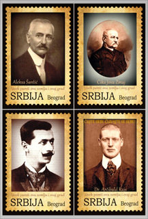 08-PLOCICE, Zmaj, Rajs, Santic i Ducic